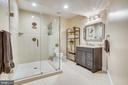 Lower Level Suite enjoys Private Bath - 2539 DONNS WAY, OAKTON