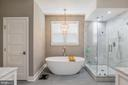 Primary en suite bath with tub and shower - 3501 QUEEN ANNE DR, FAIRFAX