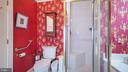 shower detail - 100 E 2ND ST, FREDERICK