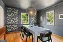 Dining Room - 1537 N IVANHOE ST, ARLINGTON