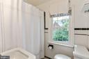 Upper Level Second Full Bath - 1537 N IVANHOE ST, ARLINGTON