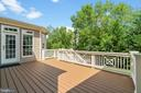 Imagine overlooking your private yard! - 43409 RIVERPOINT DR, LEESBURG