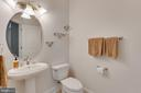 Hall bath for guests - 4346 BASFORD RD, FREDERICK
