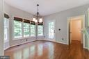 Eat-in Kitchen is perfect for daily dining. - 12113 SAWHILL BLVD, SPOTSYLVANIA