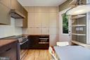 Kitchen - 3518 NEWARK ST NW, WASHINGTON