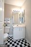 Upper level full bath - 9530 BUTTONBUSH CT, MANASSAS