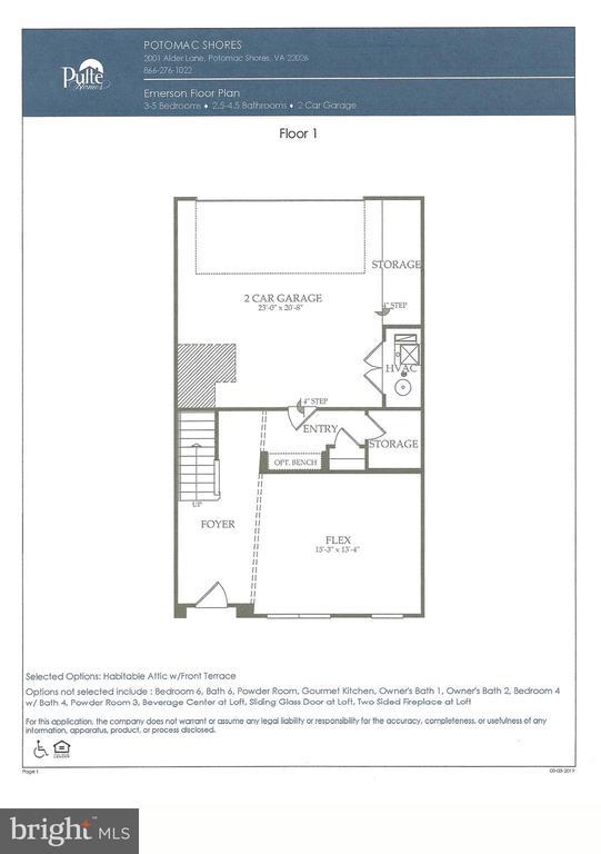 Floor 1 - 2060 ALDER LN, DUMFRIES