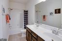 Second Bath - 2060 ALDER LN, DUMFRIES