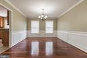 Plenty of space for a large dining table - 135 BRUSH EVERARD CT, STAFFORD