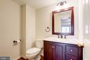 Powder Room - 2400 CLARENDON BLVD #316, ARLINGTON