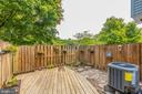 Fully fenced patio w/gate backing to common area - 5975 FIRST LANDING WAY #3, BURKE