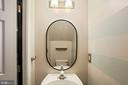 Half Bathroom - New Mirror & Designer Paint Job! - 6342 JAMES HARRIS WAY, CENTREVILLE
