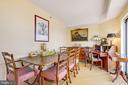Dining Area - 2151 JAMIESON AVE #2109, ALEXANDRIA