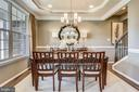 Formal Dining Room - 530 WATERSVILLE RD, MOUNT AIRY