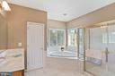 Separate vanities and private lavatory - 22554 FOREST RUN DR, ASHBURN