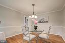 Dining room with hardwood floors - 13832 TURNMORE RD, SILVER SPRING