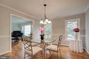 Dining room has crown and dental molding - 13832 TURNMORE RD, SILVER SPRING