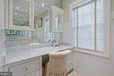 Primary Bathroom - 1644 AVON PL NW, WASHINGTON