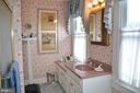 Primary bathroom - 11690 FREDERICK RD, ELLICOTT CITY
