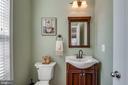 Main Level Half Bathroom - 42972 THORNBLADE CIR, BROADLANDS