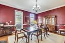 Formal dining room - 19186 CHARANDY DR, LEESBURG