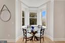 Dining Area with Custom Shades - 1918 11TH ST NW #B, WASHINGTON