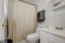 Upper Level/Bathroom - 12521 SUMMERWOOD DR, SILVER SPRING