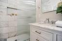 Spacious Shower - 402 U ST NW, WASHINGTON