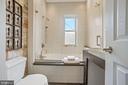 Hall Bath w/ Radiant Heat Flooring - 402 U ST NW, WASHINGTON