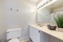 Bedroom 1 Ensuite - Full Bath with Tub - 1967 KENNEDY #1967, MCLEAN