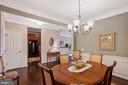 Dining Room - Pretty Shaw Hickory Hardwood Floors! - 20505 LITTLE CREEK TER #302, ASHBURN
