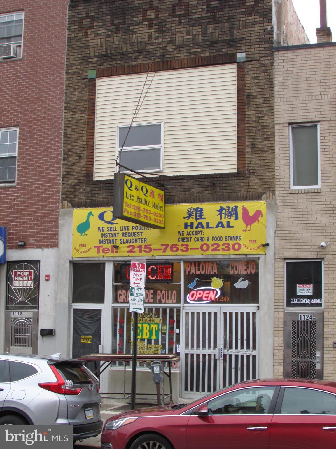 1120 Spring Garden Street, Philadelphia, PA 19123