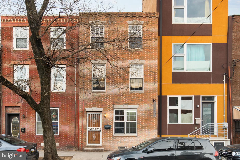 1241 S 7th Street Philadelphia, PA 19147