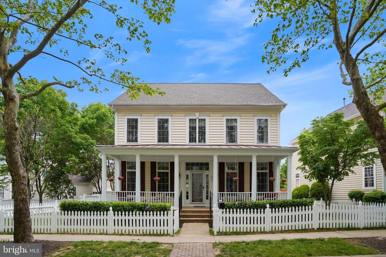 206 Watkins Circle   - Rockville, Maryland 20850