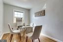 5226 8th Rd S #4