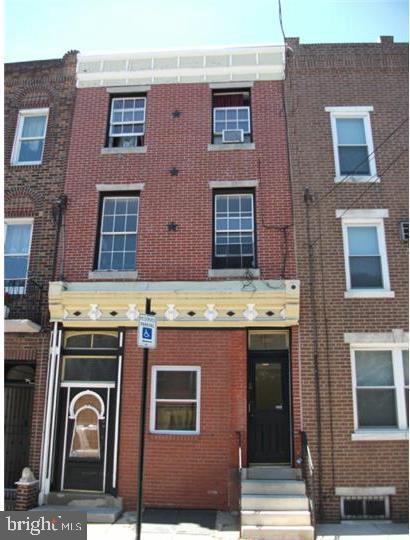1158 S 10th Street UNIT #1 Philadelphia, PA 19147