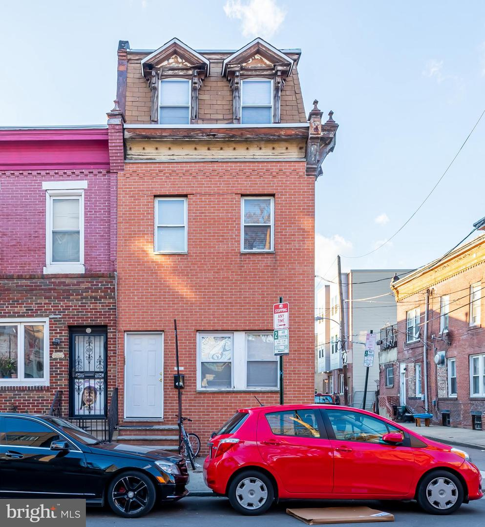 1826 S 5th Street Philadelphia, PA 19148