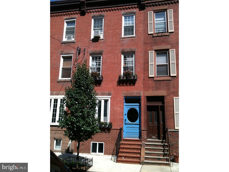 2135 S 13th Street Philadelphia, PA 19148