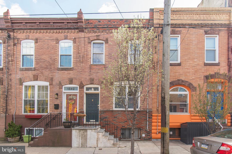 1544 McKean Street Philadelphia, PA 19145