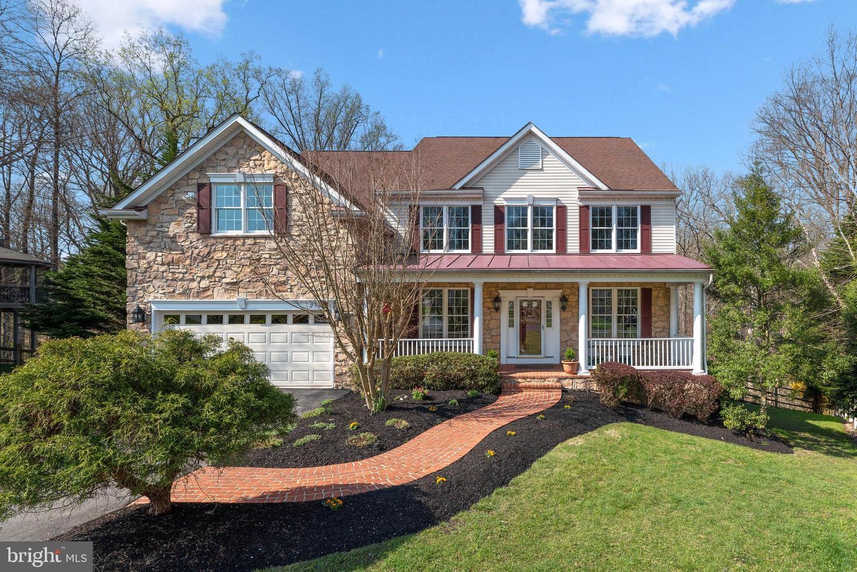 2734 Dunleer Road   - Ellicott City, Maryland 21042