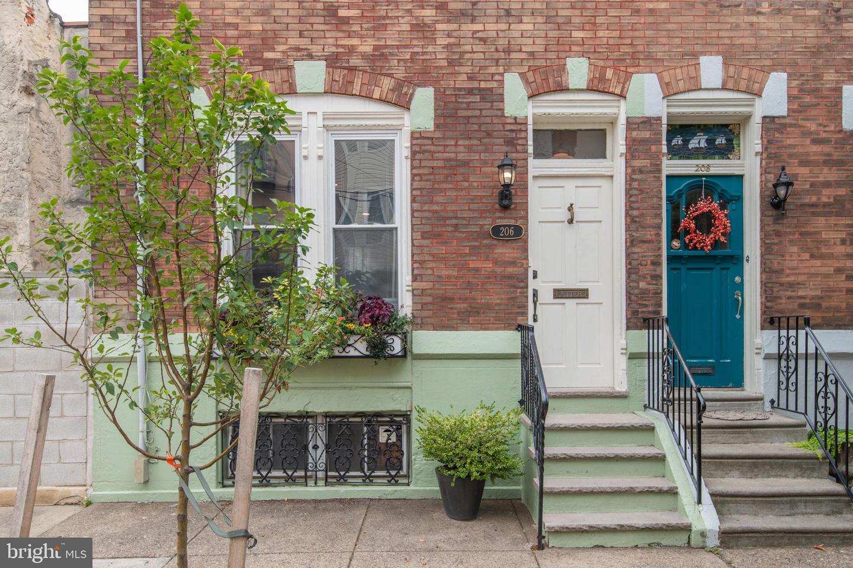 206 Tasker Street Philadelphia, PA 19148