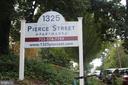1325 N Pierce St #101