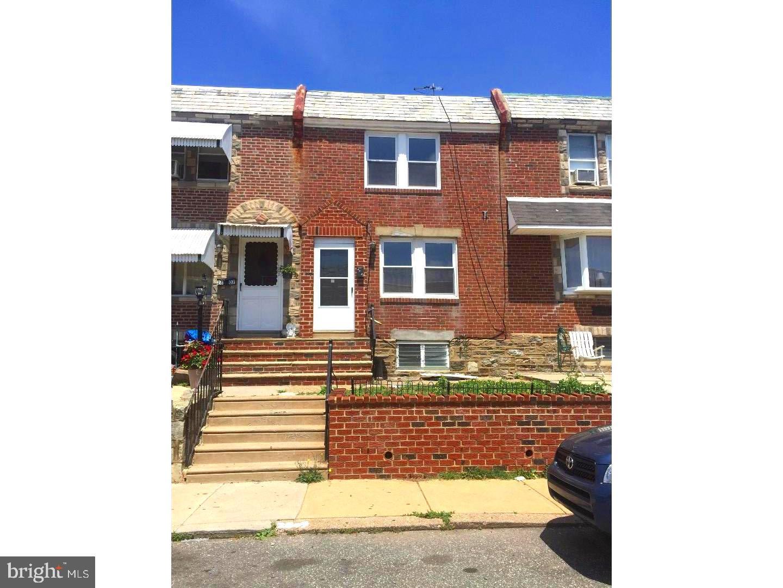 2809 Stevens Street Philadelphia, PA 19149